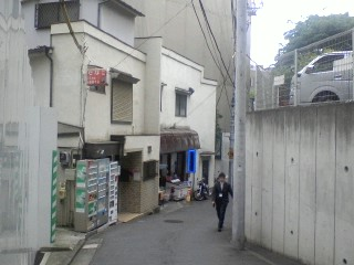 角筈(西新宿4丁目)