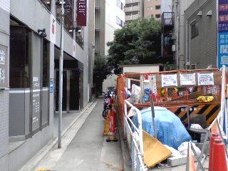 清水橋・幡ヶ谷不動尊