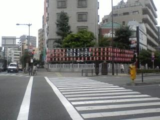 新宿文化センター通り