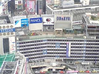 新宿地下鉄ビルデイング 全景