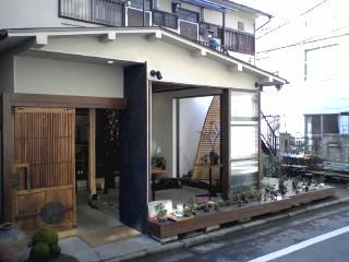 日本料理 門間