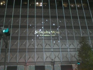 新宿西口 京王百貨店のイルミ