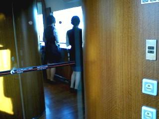 箱根旅行の帰路