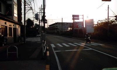 朝の世田道