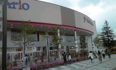 ザ・プライス西新井 / アリオ西新井