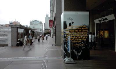 『ディス・デイ「希望の一日」写真展』