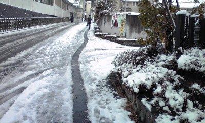 雪の日の親切