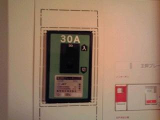 契約電気容量変更工事