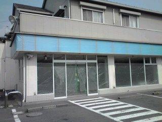 ファミリーマート黒川志村屋店が閉店