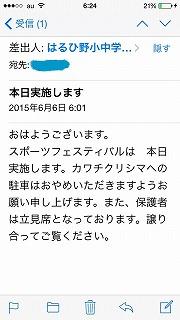 Ssimg_4031_2